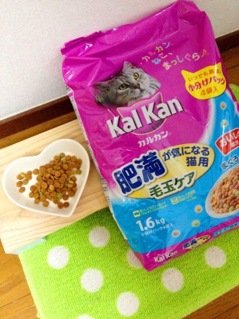 カルカン 肥満が気になる猫用 毛玉ケア まぐろと野菜味