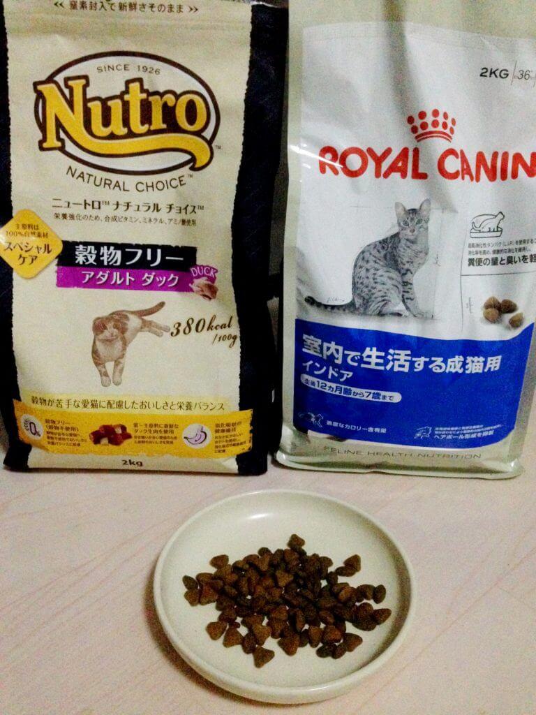 ロイヤルカナン室内で生活する成猫用 ナチュラルチョイス穀物フリーアダルトダック