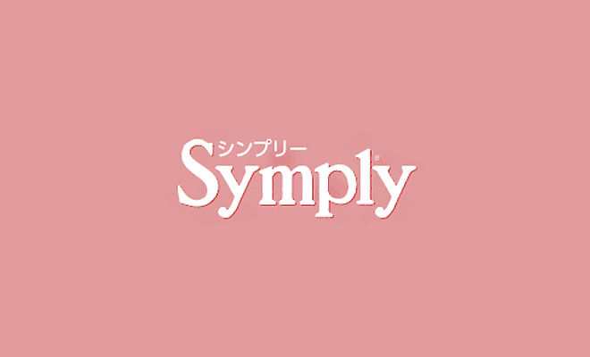 シンプリーのロゴ