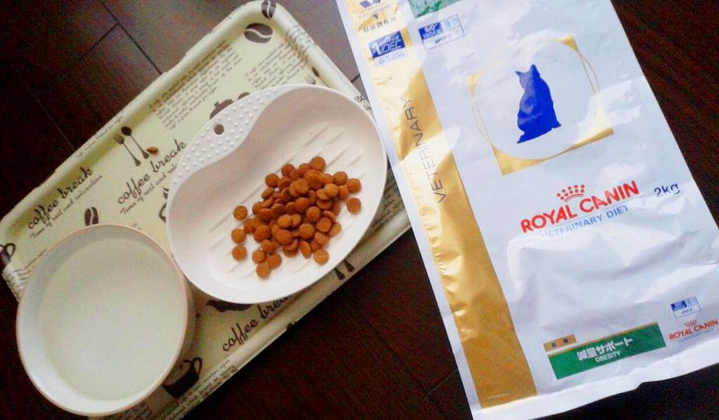 ロイヤルカナン(ROYAL CANIN VETERINARYDIET) 減量サポート