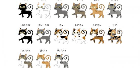 猫柄一覧サムネール