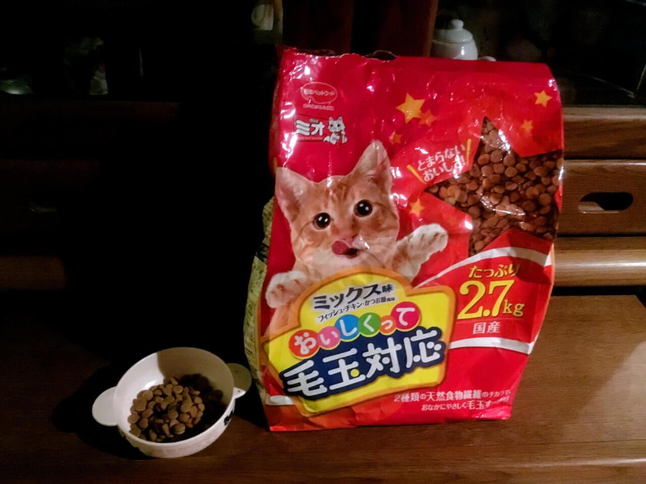 日本ペットフード株式会社 「ミックス味フィッシュ・チキン・鰹節おいしくって毛玉対応」