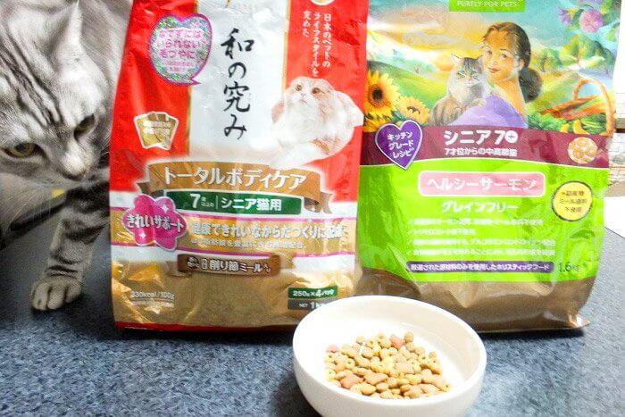 キッチングレードレシピ-シニア7